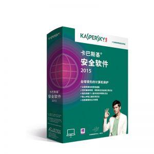 卡巴斯基反病毒软件2015英文版
